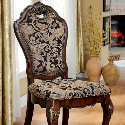 Vicente Cherry Pattern Table Chair(2PK)